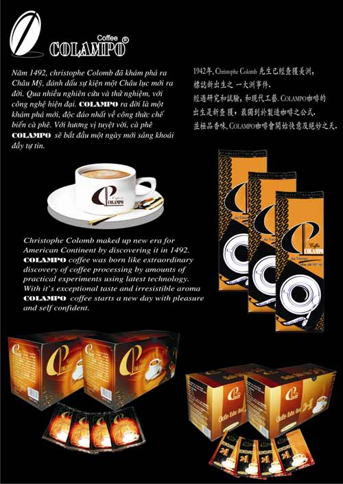 Cafe COLAMPO