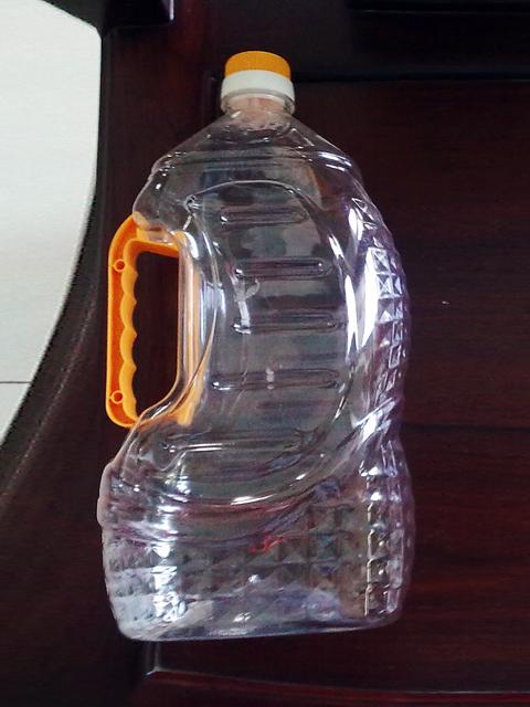 Chai nhựa PET0620