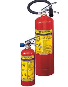 Bình chữa cháy BCH 03