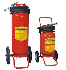 Bình chữa cháy BCH 35