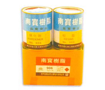 Epoxy VNP-920A/B