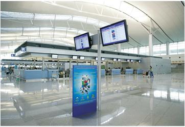 Nhà ga sân bay quốc tế Tân Sơn Nhất