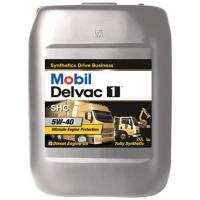Dầu Mobil Devac 1 Synthetic 5W40