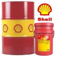 Dầu Shell Rimula R
