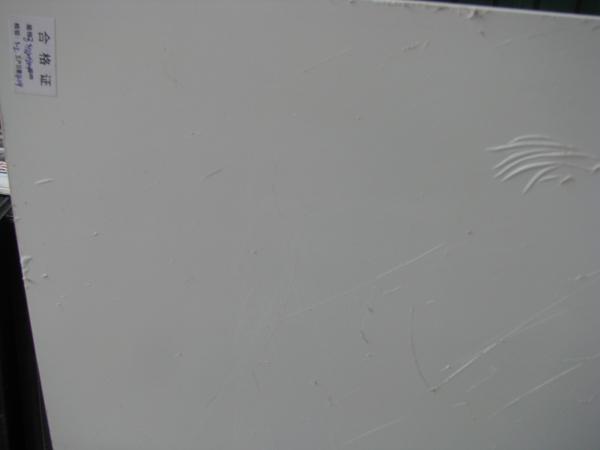 PVC tấm trắng