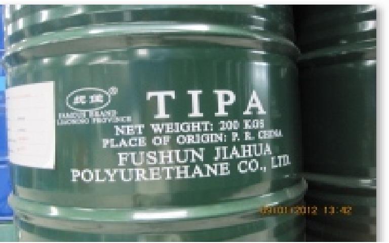 Triisopropanolamine 85% TQ (215KG)