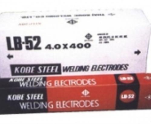 Kobe RB 26 - LB52