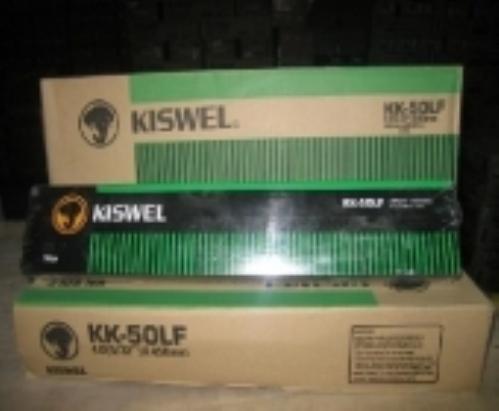 Que hàn Kiswel E6013 - E7016 - E7018