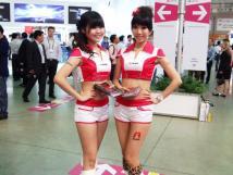Đồng phục PG - Event