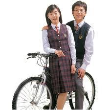 Đồng phục trường học