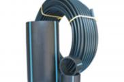 ống HDPE Tiền Phong