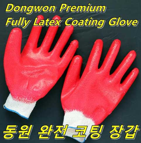 Premium Fully Latex Coating Gloves
