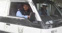 Dịch vụ bảo vệ vận chuyển