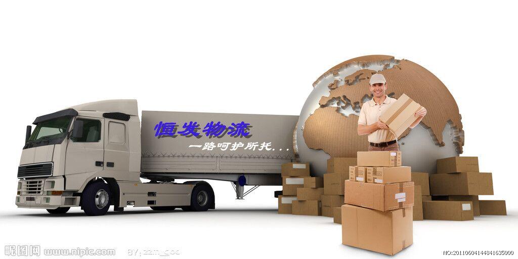 Chuyển phát nhanh đi Trung Quốc