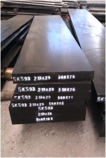 Thép làm khuôn SKS93