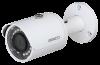 Camera BEN-IPC1130BMTN