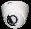 Camera BEN - CVI1220DPTN