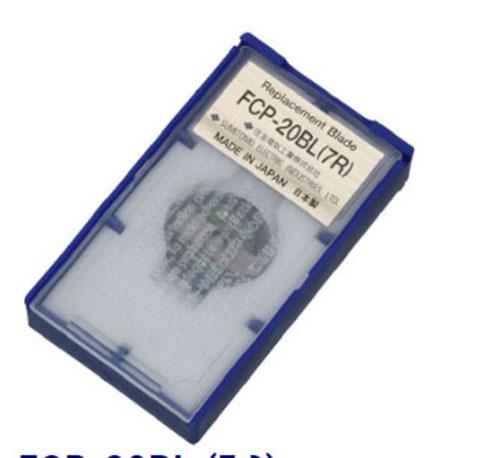 Dao cắt sợi cáp quang 20BL(7R)
