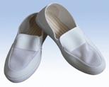 Giày mặt lưới chống tĩnh điện (đế PVC)