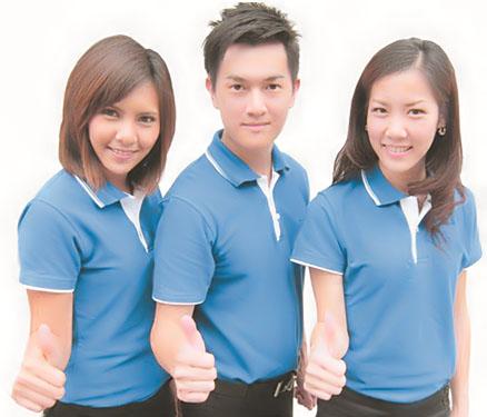 Đồng phục áo thun công sở
