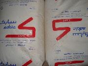 LLDPE 218W Arabia