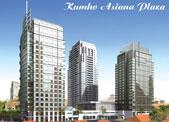 Kumho asiana plaza.jpg