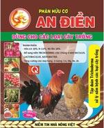 Phân bón dùng cho các loại cây trồng