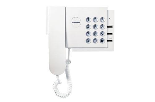Điện thoại bảo vệ
