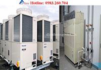 Máy lạnh - điều hòa công nghiệp