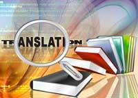 Dịch sách