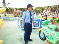 Bảo vệ khu vui chơi giải trí
