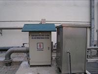 Trạm quan trắc tự động nước online