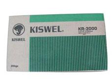 Que hàn Kiswel