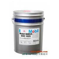 Mobil Rarus SHC 1024
