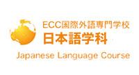 Tuyển Sinh Du Học Trường ECC