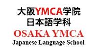 Tuyển Sinh Du Học Trường YMCA