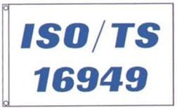 Hệ thống ISO TS16949