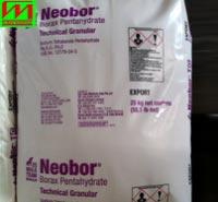 Borax Na2B4O7.5 H2O