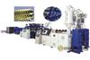 Dây chuyền sản xuất ống nhựa gợn sóng
