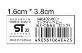 In nhãn mác label