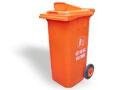 Thùng rác nhựa