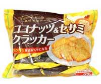 Bánh mặn vừng dừa
