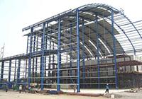 Kết cấu nhà xưởng