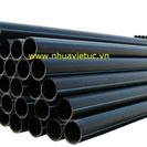 Ống nhựa HDPE-PE80