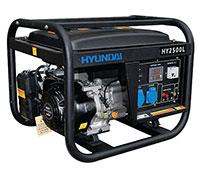 Máy phát điện Hyundai 2.0kva