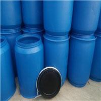 Thùng đựng nước chuyên dụng 220l