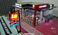 Mô hình nội thất cửa hàng Lotteria