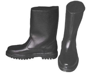 Giày ủng bảo hộ