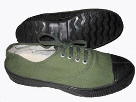 Giày bảo hộ
