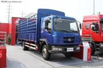 Ô tô Chenglong